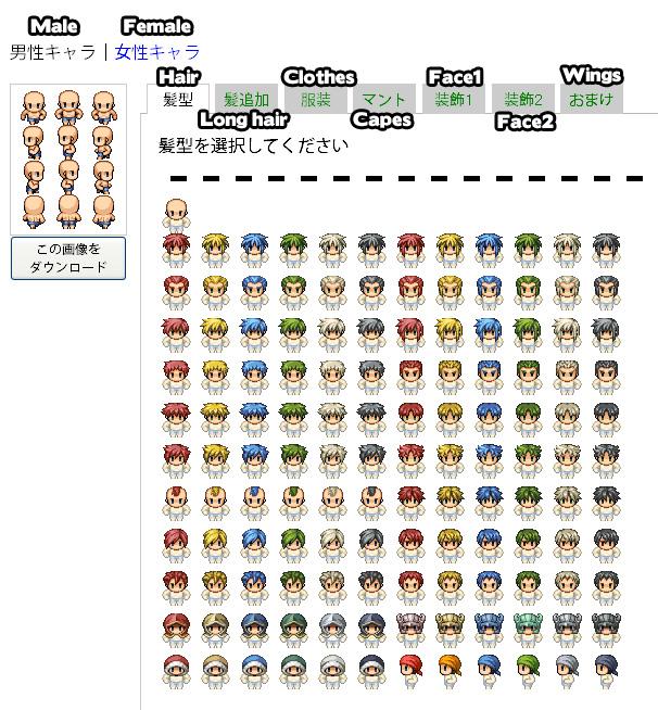 RPG Maker VX Character Sprite Generator – Area51 RPG